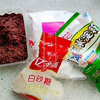 【豆沙晶饼】——弹性嚼劲,有香甜,简单速成的早餐或者餐间小点的做法图解1