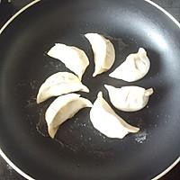 水煎饺的做法图解4