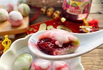 #元宵节美食大赏#酸酸甜甜的水果汤圆的做法