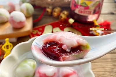 酸酸甜甜的水果汤圆