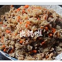 糯米香菇肉末烧麦的做法图解8