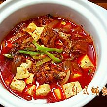 「韩式」金枪鱼泡菜汤