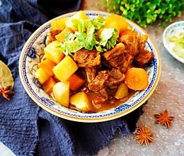 #入秋滋补正当时#红烧牛腩·属于秋天的美味佳肴的做法