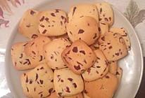蔓越莓饼干 曲奇的做法