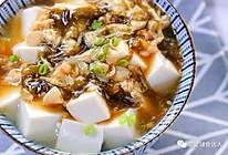 快手简易豆腐脑  宝宝辅食食谱的做法