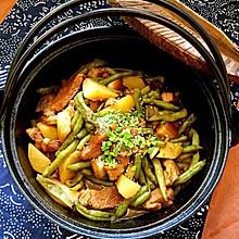 铁锅豆角焖肉