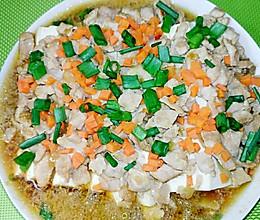 开胃肉蒸豆腐的做法