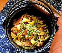铁锅豆角焖肉的做法