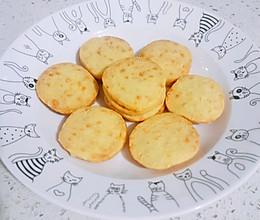 【咸香酥脆】马苏里拉芝士咸饼干的做法