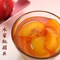 自制黄桃罐头的做法图解1