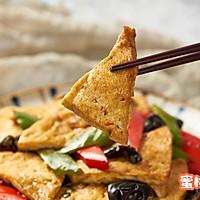 家常豆腐的做法图解8