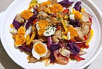 锦娘制——鸡肉什锦沙拉的做法