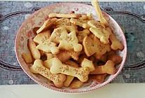 牛奶饼干(无黄油◆详细傻瓜版)的做法