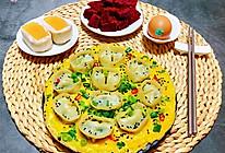#多力金牌大厨带回家-上海站#元宝蛋饺卧蛋的做法