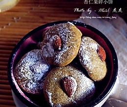 杏仁果碎小饼干的做法