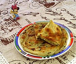 #秋天怎么吃#烫面椒盐葱油饼的做法