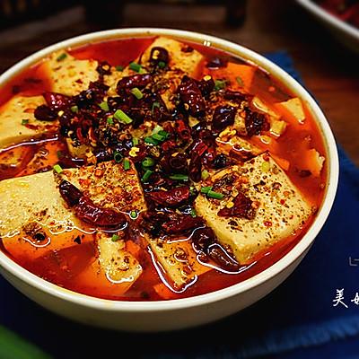 水煮豆腐----不一样的美味