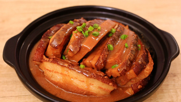 芋头扣肉—迷迭香