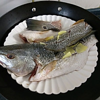 #硬核菜谱制作人#清蒸美国红鱼的做法图解4