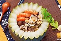 冬瓜盅 | 不加油盐,却鲜美绝伦的宴客菜!的做法