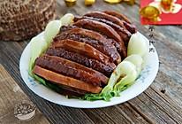 #秋天怎么吃#【芋头扣肉】的做法