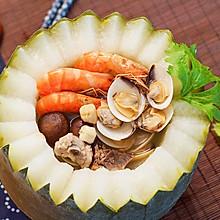 冬瓜盅 | 不加油盐,却鲜美绝伦的宴客菜!