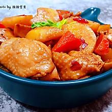 #太太乐鲜鸡汁芝麻香油#杏鲍菇土豆胡萝卜炖鸡腿