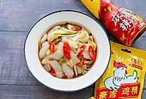 #豪吉川香美味#酸辣白菜的做法