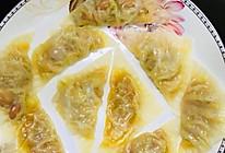 南瓜饺子的做法