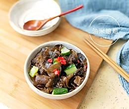 黄瓜炒黑木耳(美味减肥营养菜)的做法