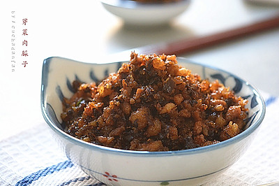 芽菜肉臊子
