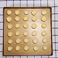 椰丝球——迷迭香的做法图解10