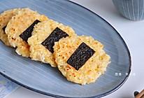 海苔蛋酥锅巴 | 香脆可口 | 剩米饭的华丽变身的做法