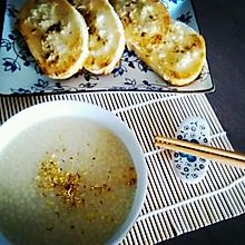 小米桂花粥