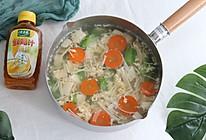#太太乐鲜鸡汁玩转健康快手菜# 低脂汤+太太乐鲜鸡汁蒸鸡原汤的做法