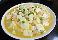 咸蛋黄鲜虾烩豆腐的做法