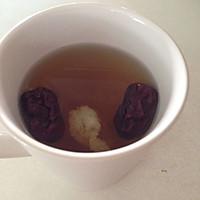 丰胸茶的做法图解5