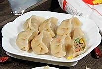 虾仁玉米水饺的做法