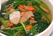 菠菜猪肝汤——迷迭香的做法