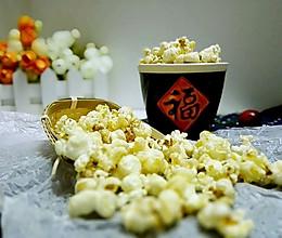 香甜爆米花~宝宝最爱的零食的做法