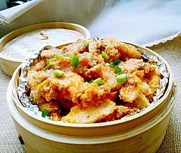 家常粉蒸肉~超下饭快手菜的做法