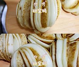 蒸馒头加一物补钙又补铁✅宝宝版芝麻酱花卷❗️一次发酵法的做法