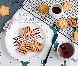 坚果燕麦饼干#松下多面美味#的做法