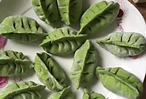 青菜汁蒸饺的做法