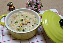 增进食欲、提高抵抗力的营养粥!鸡肉蔬菜粥的做法
