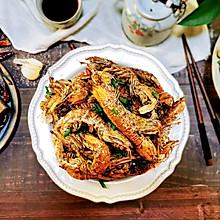 #合理膳食 营养健康进家庭#超级香~椒盐濑尿虾