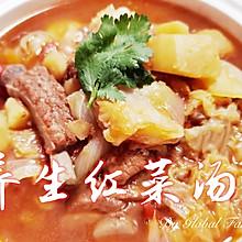 #我们约饭吧# 养生红菜汤