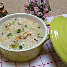 增进食欲、提高抵抗力的营养粥!鸡肉蔬菜粥