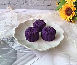 #秋天怎么吃#紫薯糕