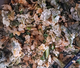 河南蒸菜的做法